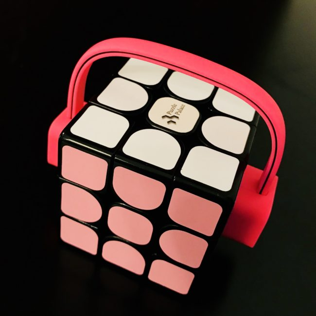 George Miller's IPP38 Exchange Puzzle Sugar Cube